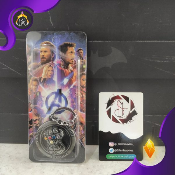 جا کلیدی رپلیکا Thanos Silver Logo
