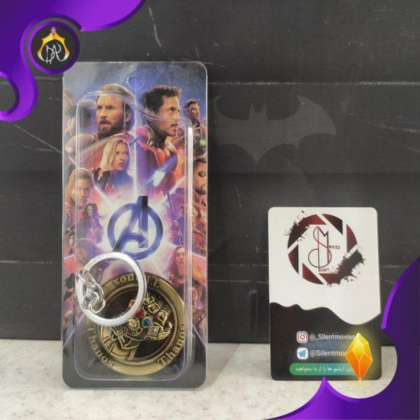 جا کلیدی رپلیکا Thanos Gold Logo
