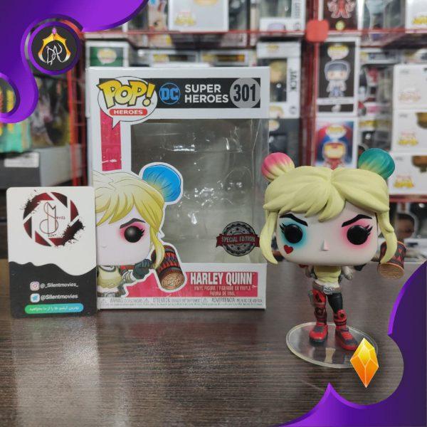 فانکو پاپ Harley Quinn With Mallet هارلی