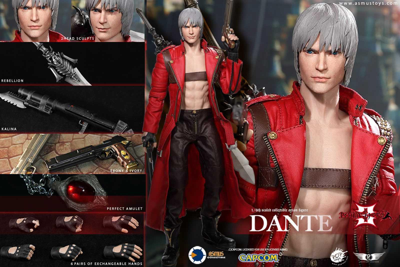 اکشن فیگور Dante DMC 3